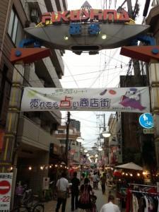 http://www.smithweb.co.jp/school/fukushima.shtml